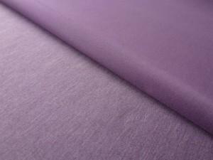 Sanierung geschafft: Nun soll der Vertrieb professionalisiert werden (© Penn Textile Solutions)