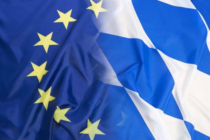 Bayern-Fonds von der EU genehmigt